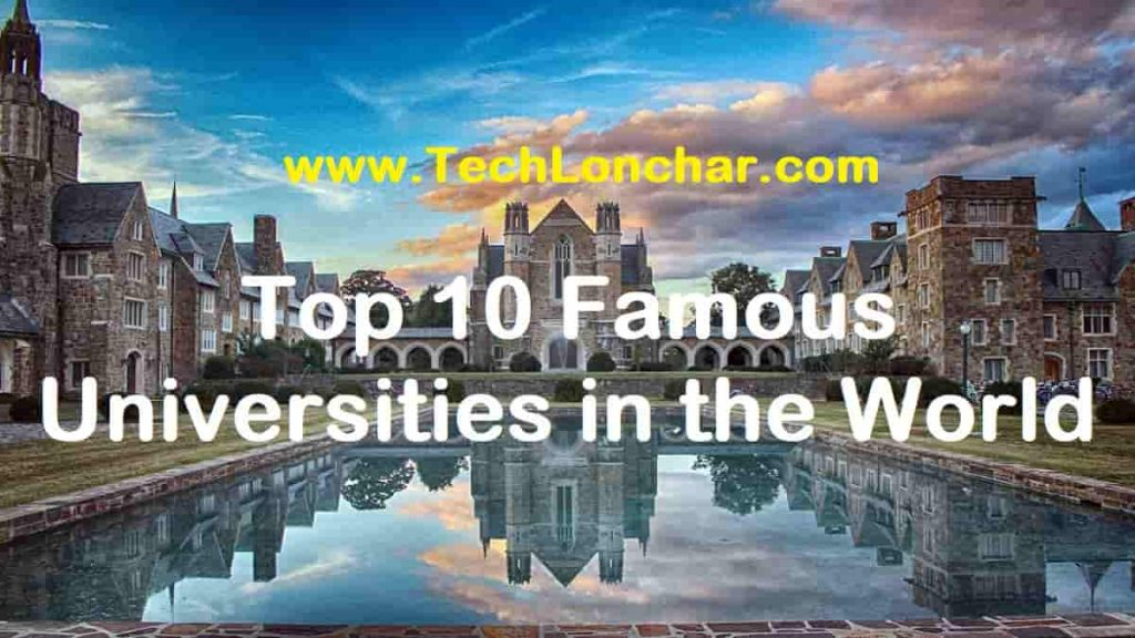 Famous Universities